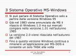 il sistema operativo ms windows