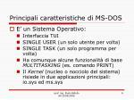 principali caratteristiche di ms dos