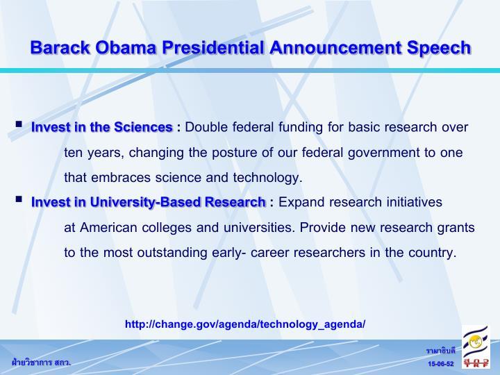 Barack Obama Presidential Announcement Speech