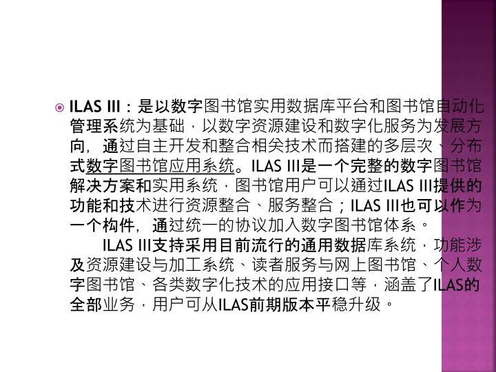 ILAS III
