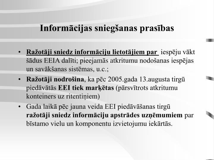 Informācijas sniegšanas prasības