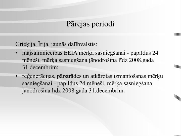 Pārejas periodi