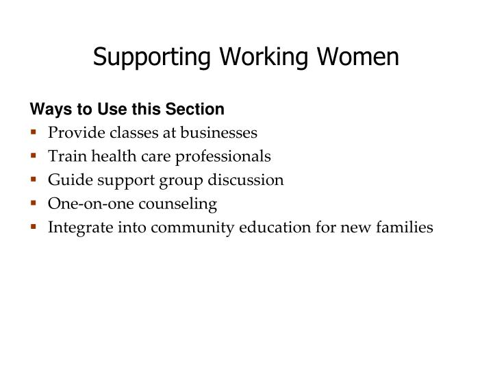 Supporting working women1