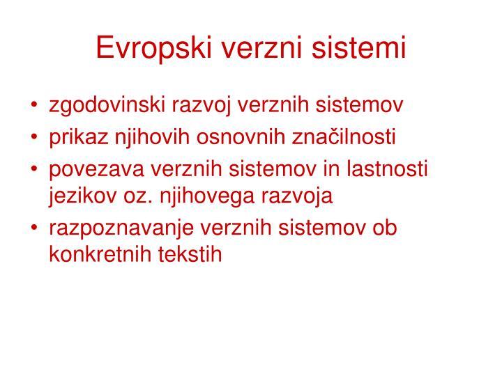 Evropski verzni sistemi