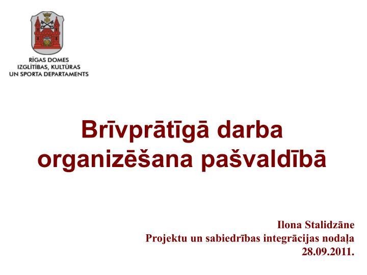 Brīvprātīgā darba organizēšana pašvaldībā