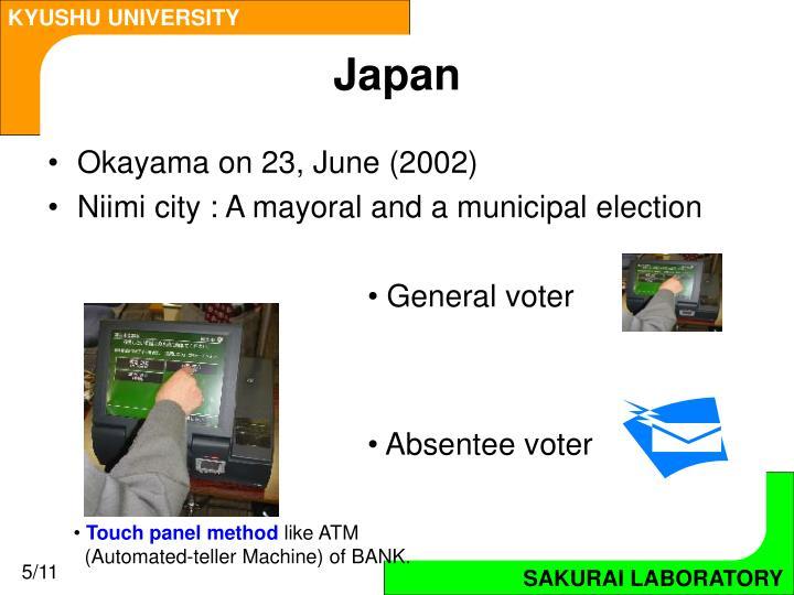 Okayama on 23, June (2002)