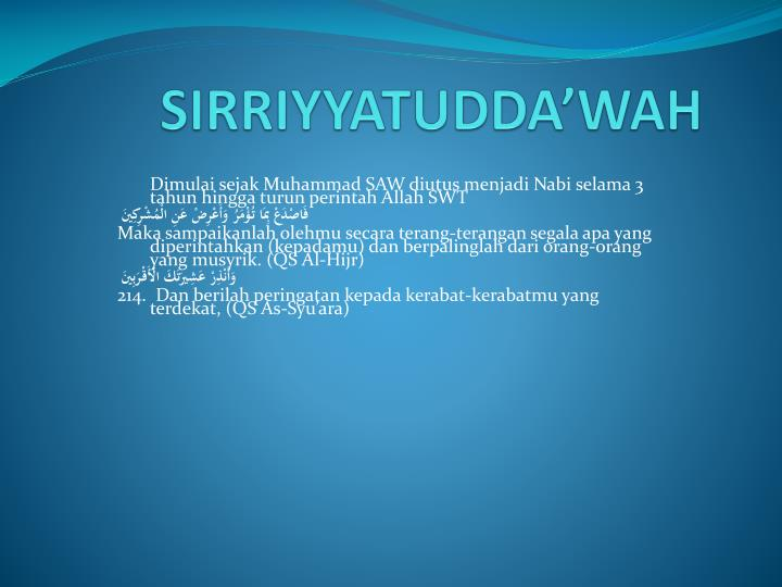 SIRRIYYATUDDAWAH