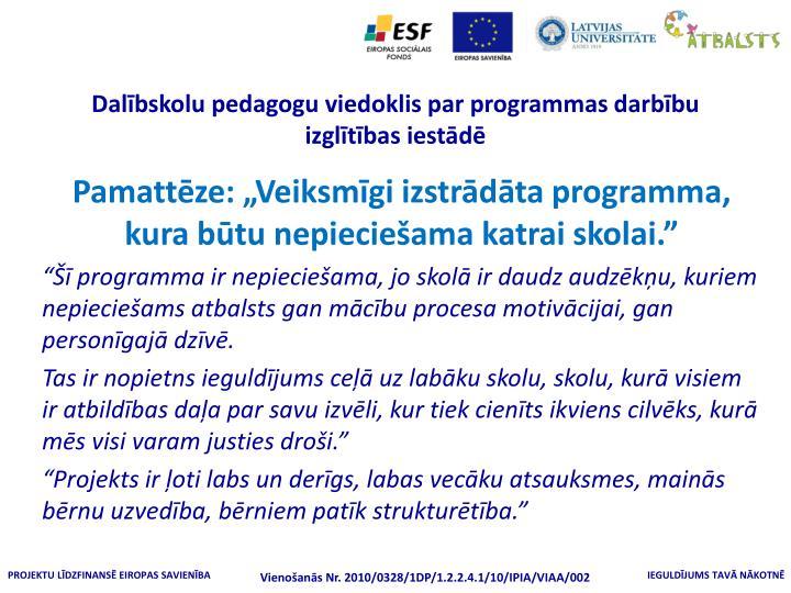 Dalībskolu pedagogu viedoklis par programmas darbību izglītības iestādē