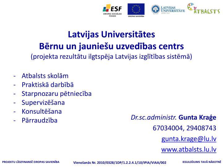 Latvijas Universitātes