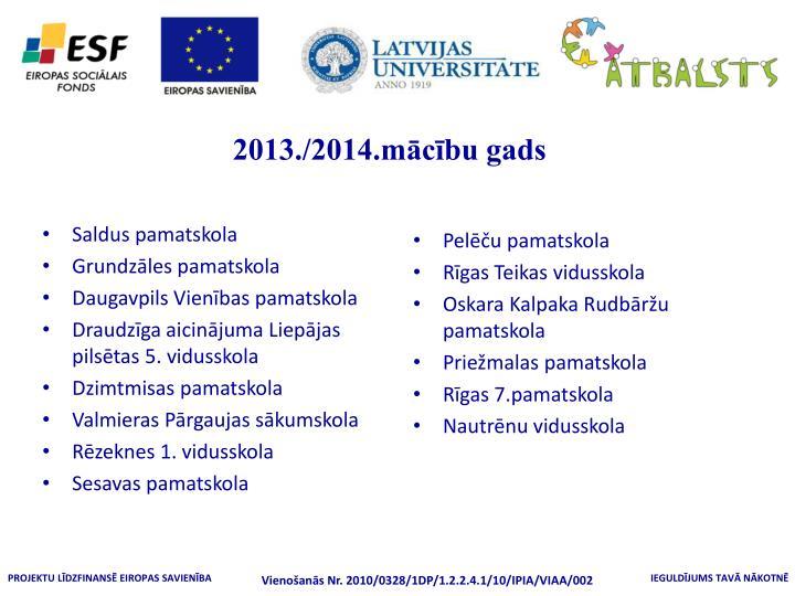 2013./2014.mācību gads