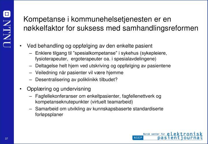 Kompetanse i kommunehelsetjenesten er en nøkkelfaktor for suksess med samhandlingsreformen