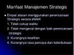 manfaat manajemen strategis