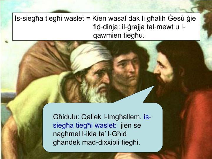 Għidulu: Qallek l-Imgħallem,