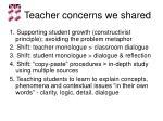 teacher concerns we shared