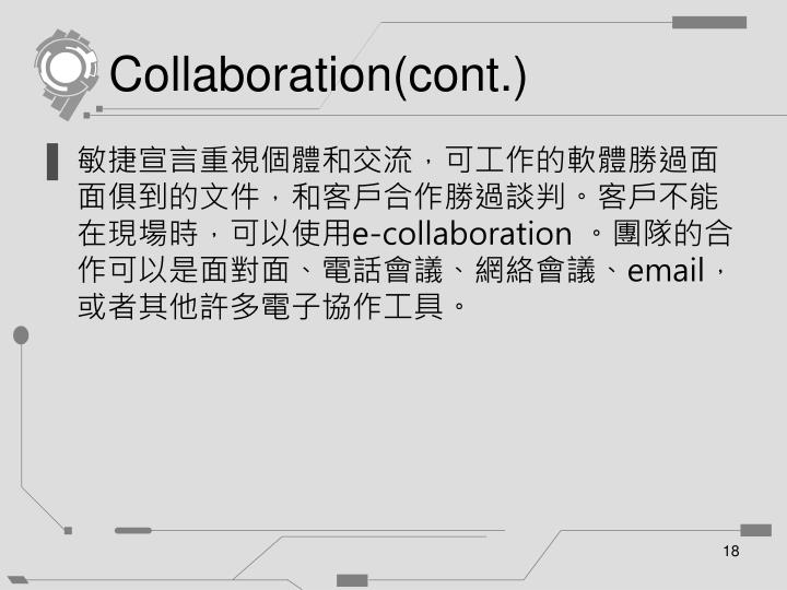 Collaboration(cont.)