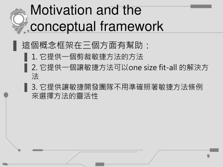 Motivation and the conceptual framework
