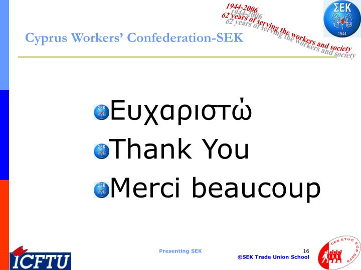 Cyprus Workers' Confederation-SEK