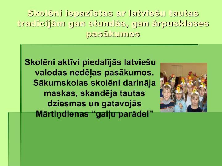 Skolni iepazstas ar latvieu tautas tradcijm gan stunds, gan rpusklases paskumos