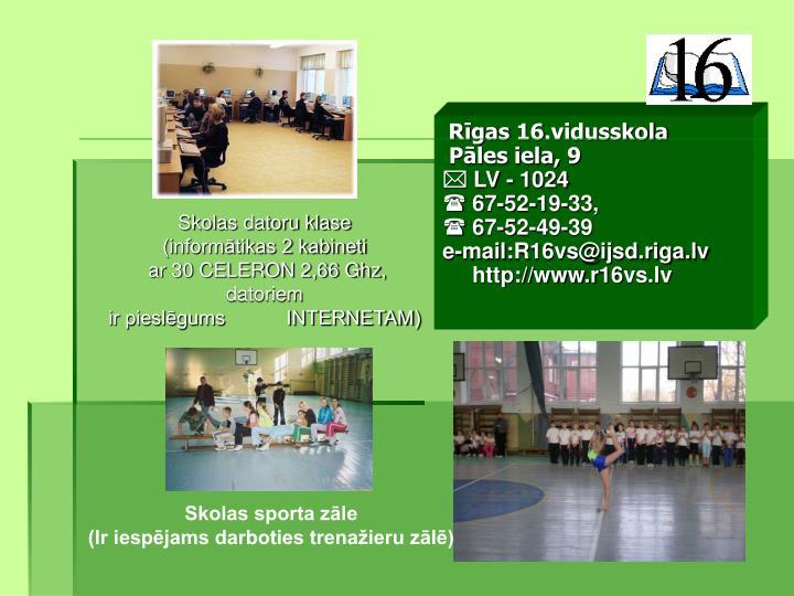 Rgas 16.vidusskola