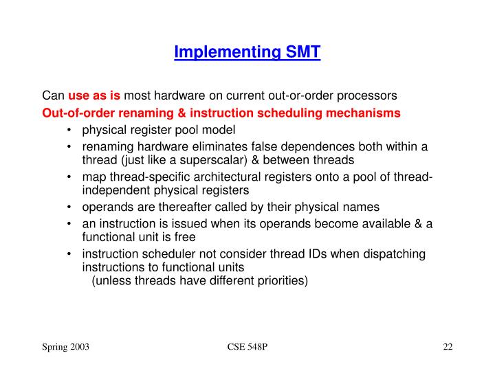Implementing SMT
