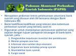 pedoman akuntansi perbankan syariah indonesia papsi