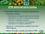 cpm administrative bodies3