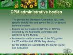 cpm administrative bodies7