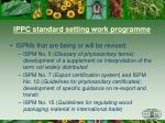ippc standard setting work programme4