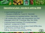 operational plan standard setting 2008