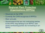 regional plant protection organizations rppos
