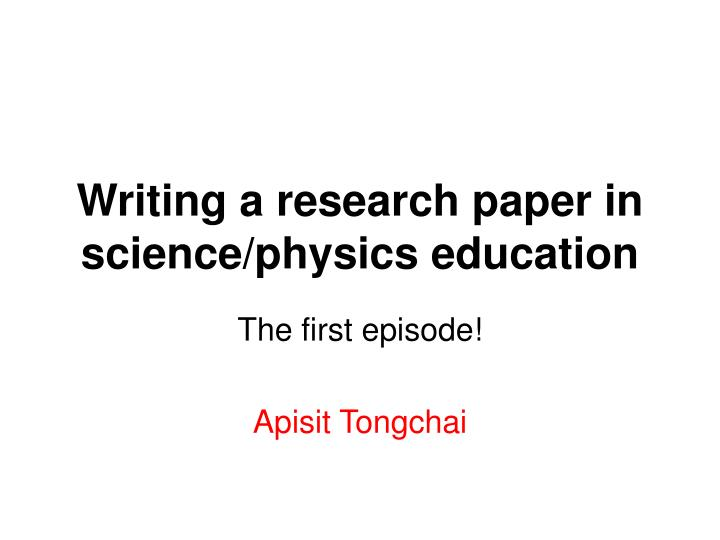 research papers on physics education » by date » by author » 2014 » 2013 » 2012 » 2011 » 2010 » 2009 » 2008 » 2007 » 2006 » 2005 » 2004 » 2003 2014 becoming agents of change through participation in a teacher-driven professional research community streamline to mastery.