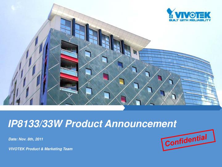 IP8133/33W Product Announcement