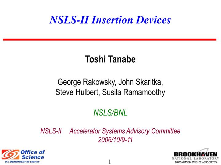 Nsls ii insertion devices