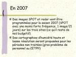 en 2007