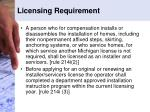 licensing requirement