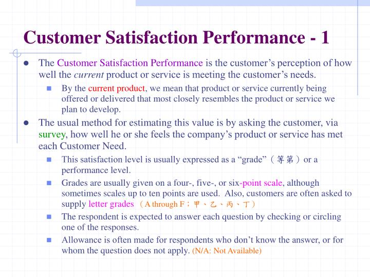 Customer Satisfaction Performance - 1