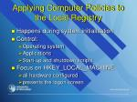 applying computer policies to the local registry