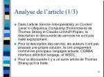 analyse de l article 1 3