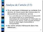 analyse de l article 3 3