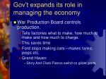 gov t expands its role in managing the economy