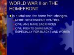 world war ii on the homefront