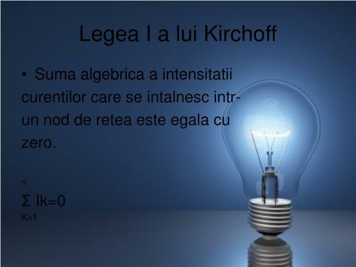 Legea I a lui Kirchoff