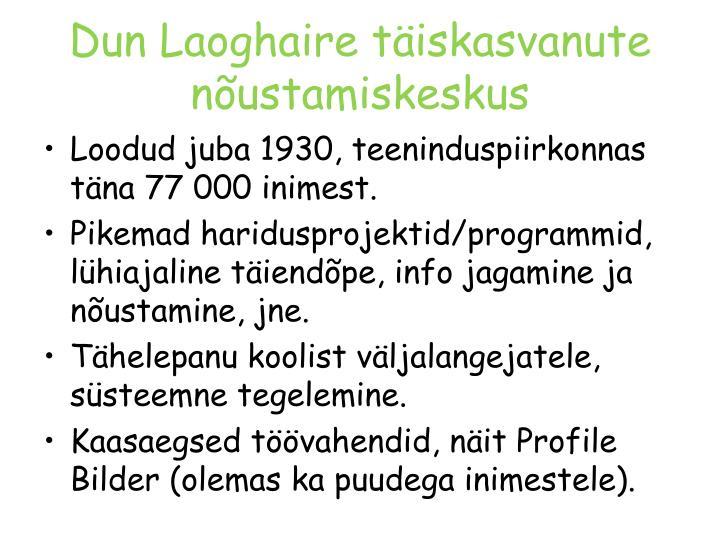 Dun Laoghaire täiskasvanute nõustamiskeskus
