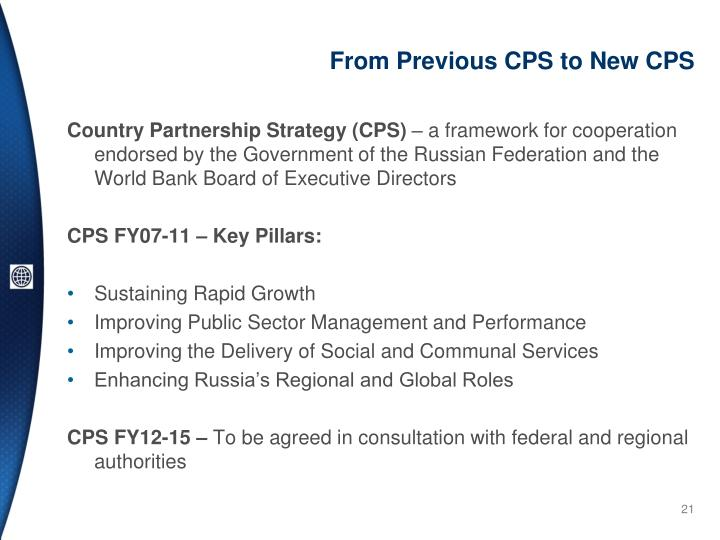 From Previous CPS to New CPS