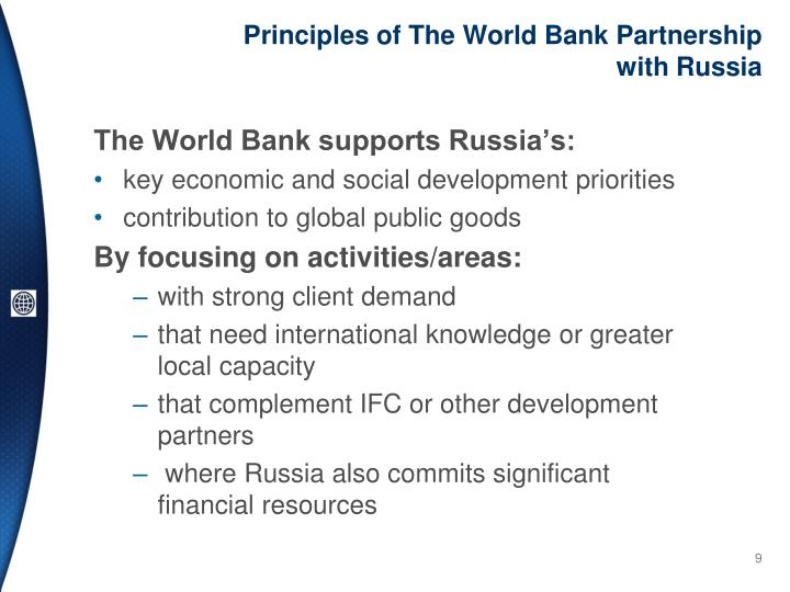 Principles of The World Bank Partnership