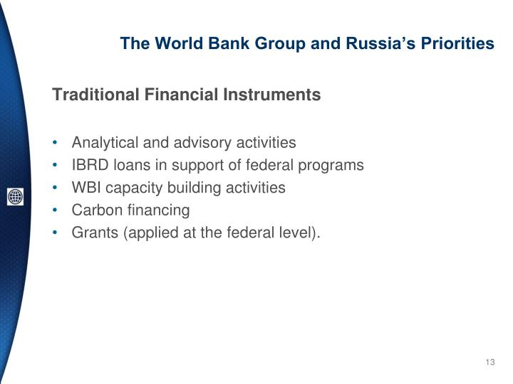 The World Bank Group and Russia's Priorities