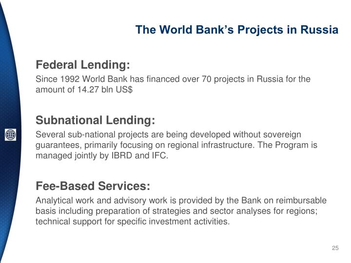 The World Bank's Projects in Russia