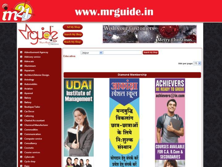 www.mrguide.in