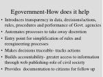 egovernment how does it help