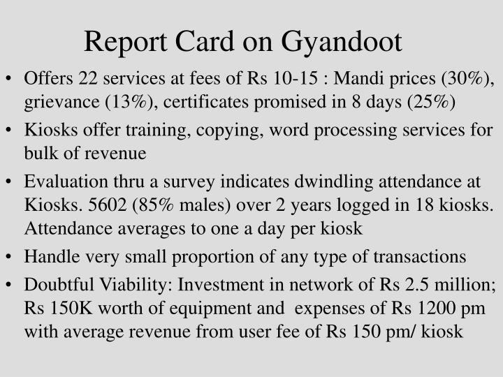 Report Card on Gyandoot